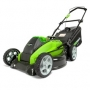 2500107 Lawnmower image 1